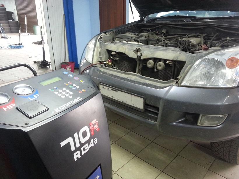 Заправка кондиционера Toyota Prado
